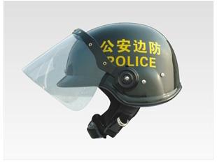 港式带面罩防暴头盔