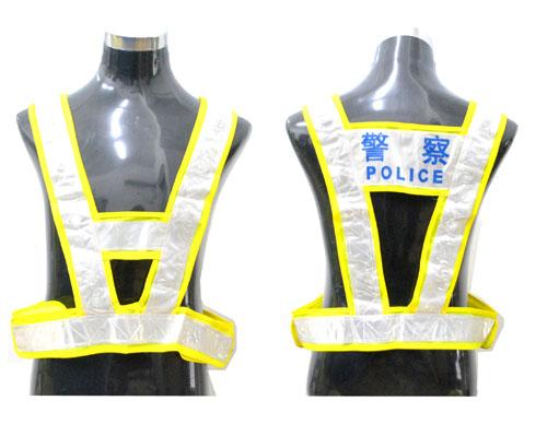 07款警察反光背心
