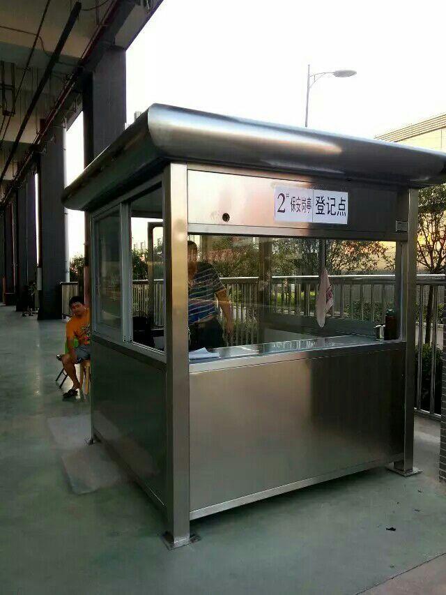 重庆大竹林轻轨站