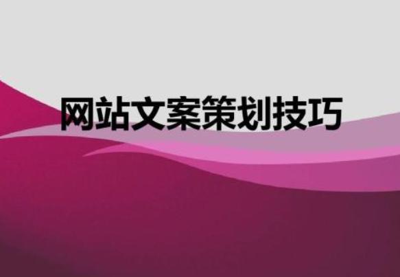重庆策划培训公司