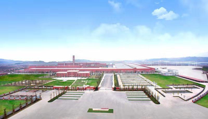 上汽通用五菱重庆基地项目