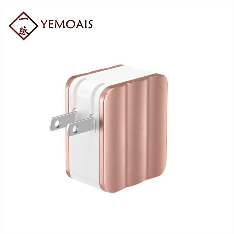 一脉折叠充电器