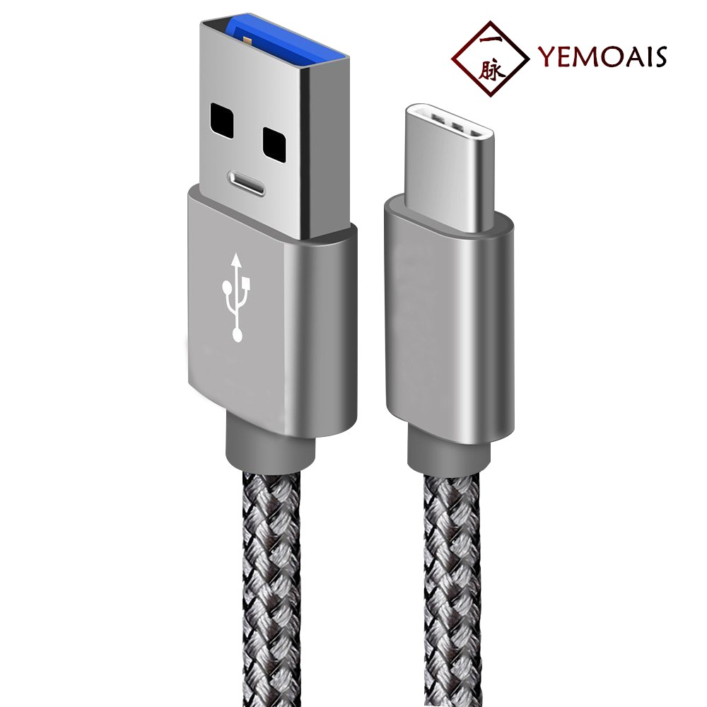 USB 3.0 TO Type-C 编织线
