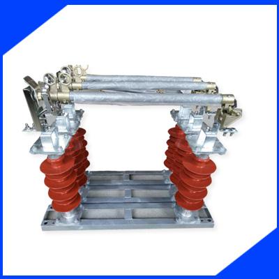 户外防风跌落式熔断器HFRWG3-35/200