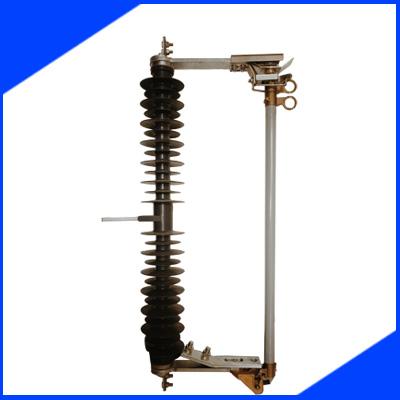 户外高压防风跌落式熔断器HFRWG2-35/200