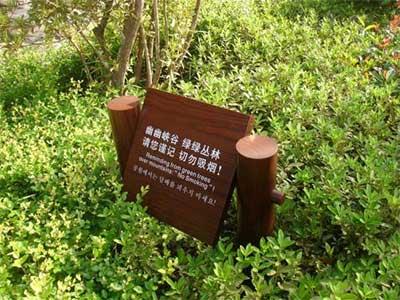 河北景区标牌