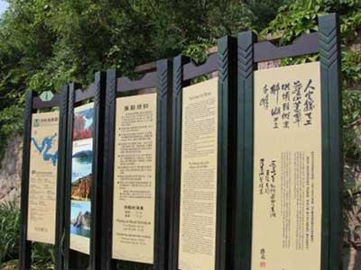 唐山河北景区标牌制作