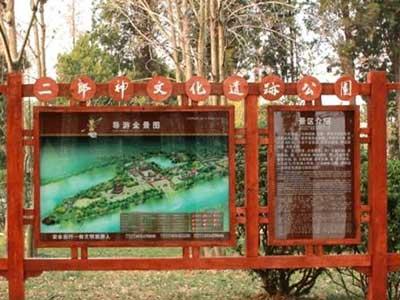 邯郸石家庄旅游景区标牌