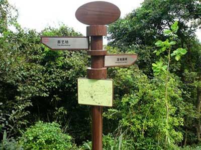 河北旅游景区标牌