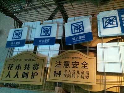 廊坊河北标识厂家