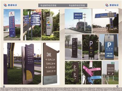 邯郸河北标识公司