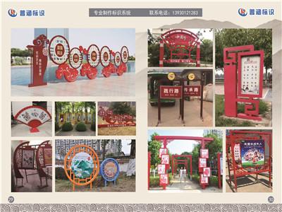 唐山河北标识制作公司