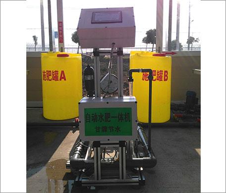 水肥一体机设备