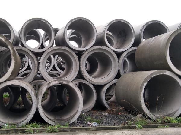 貴陽混凝土排水管