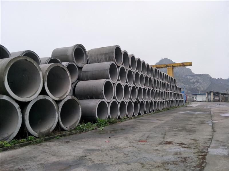 遵義混凝土排水管