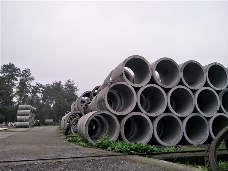 遵义水泥排水管