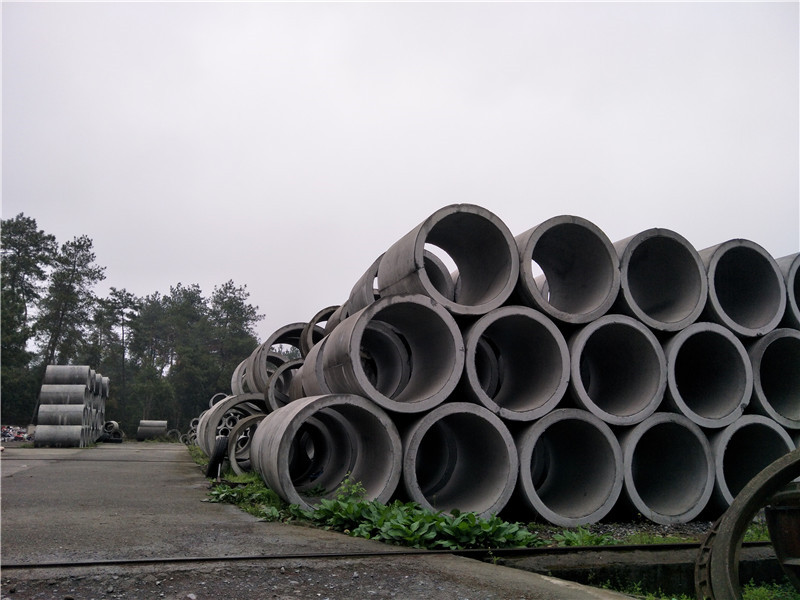 鋼筋混凝土排水管