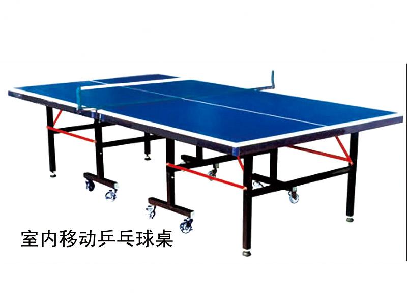 室内移动乒乓球桌