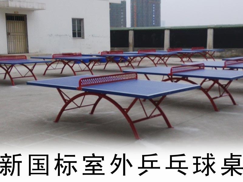 SMC室外乒乓球桌