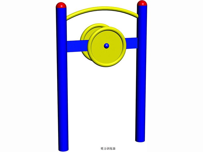 臂力训练器