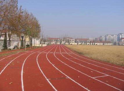 贵州塑胶跑道
