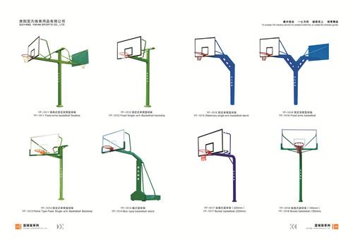 各类篮球架