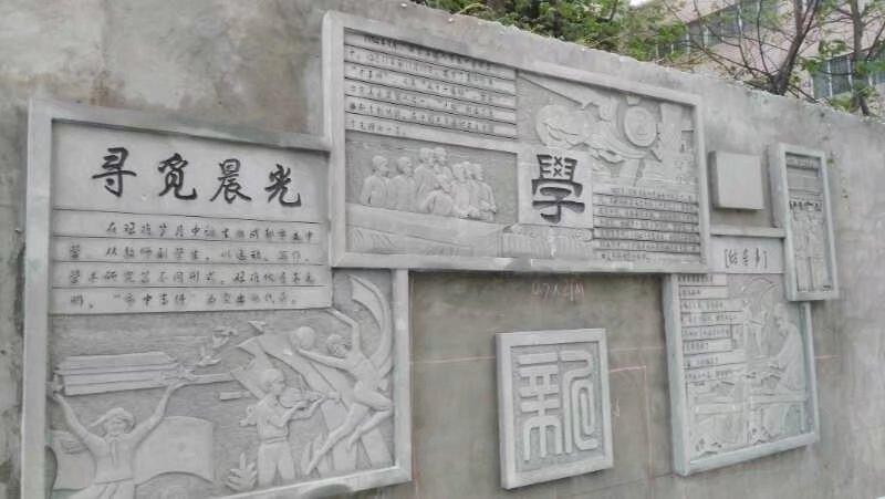 石材雕塑工程