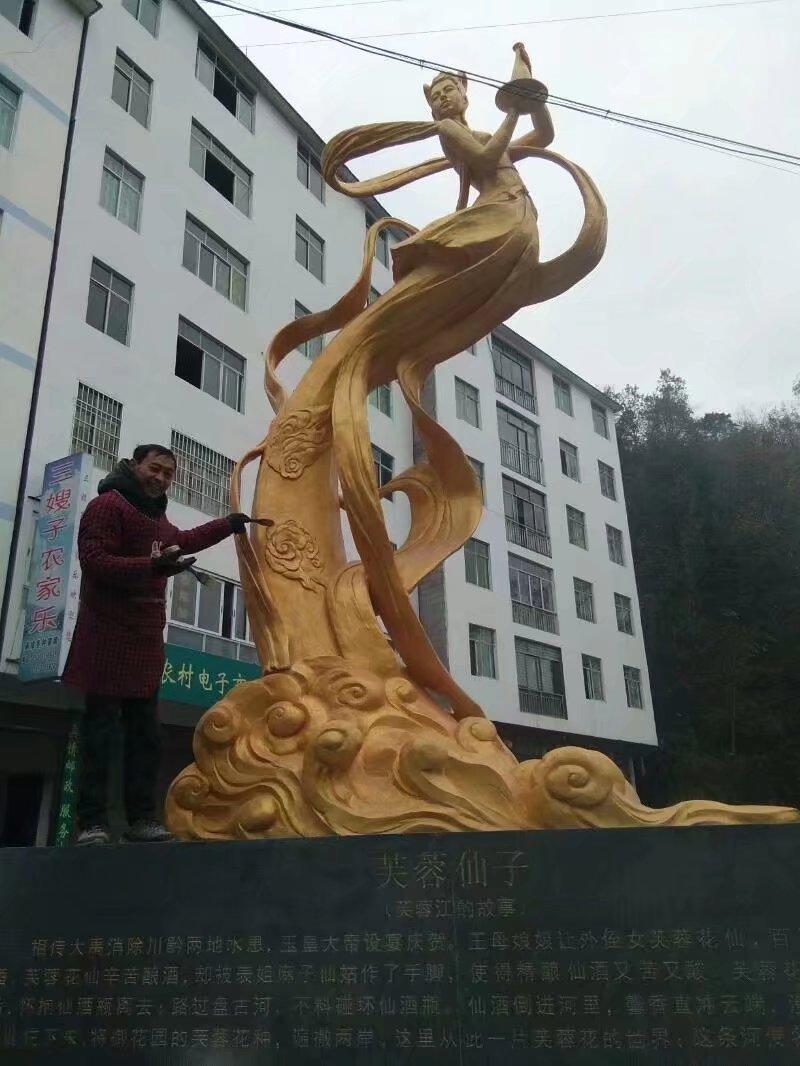 重庆城市雕塑