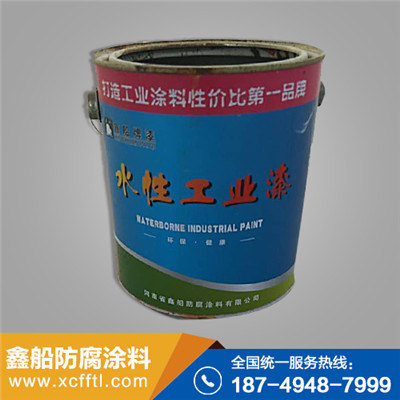 水性隔热防水涂料