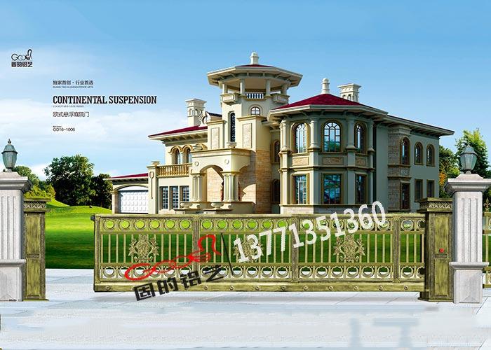 铝艺庭院大门设计
