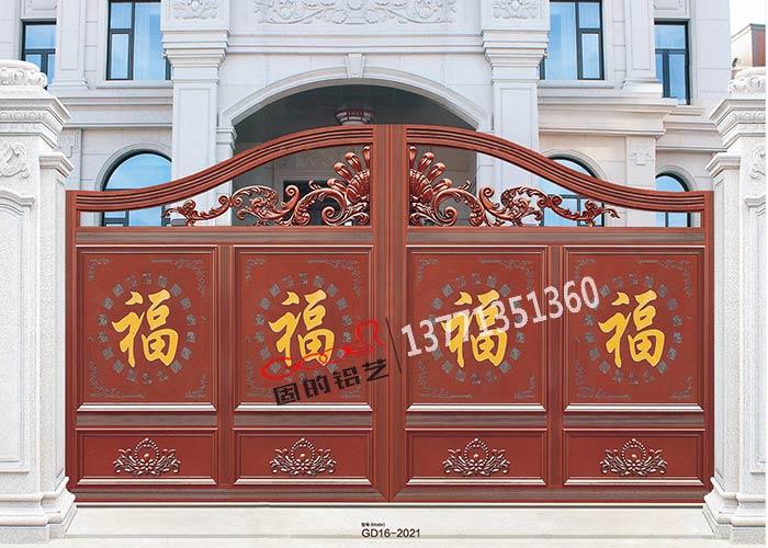 江阴铝艺庭院大门
