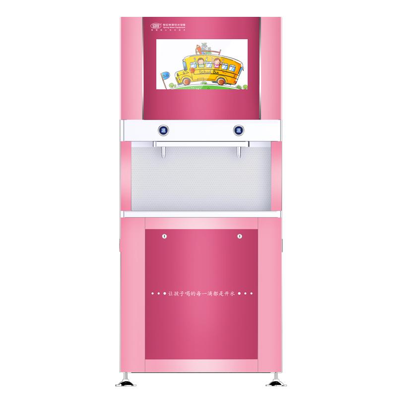 粉红款 Z5 无胆饮水机