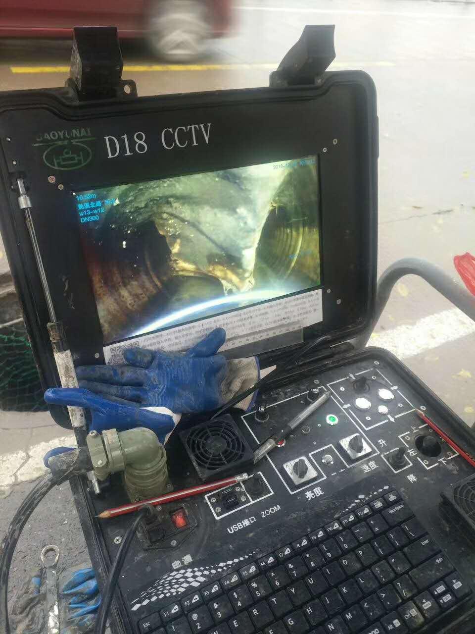 管道QV检测