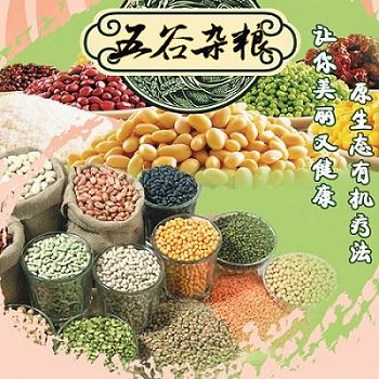 郑州五谷果蔬加盟哪家好