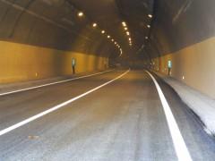 输煤隧道沉降缝堵漏