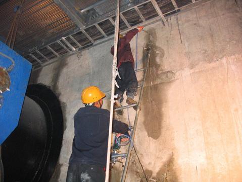 地下室沉降縫堵漏