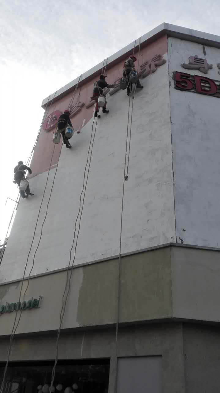 南通大厦外墙堵漏