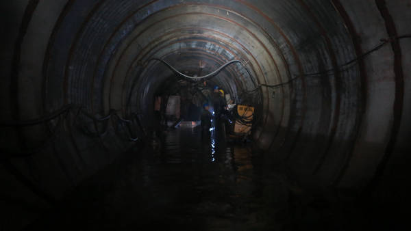 地下室隧道堵漏