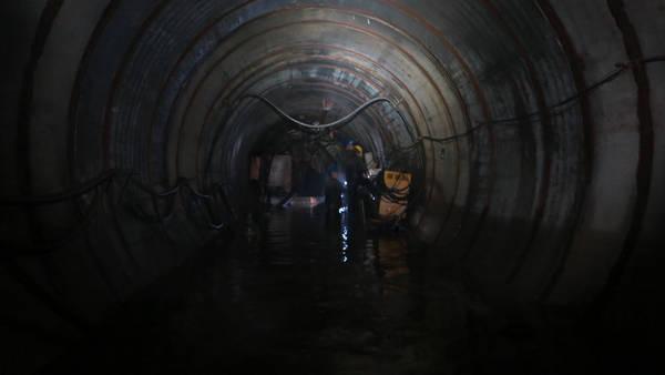 南通地下室隧道堵漏