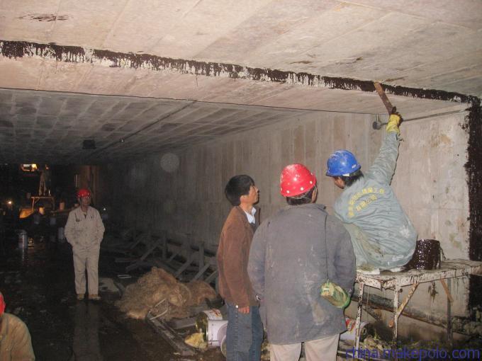 上海人防工程渗漏水堵漏