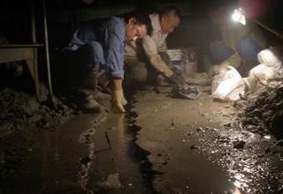 地下室伸缩缝堵漏工程