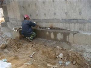 污水池伸缩缝堵漏