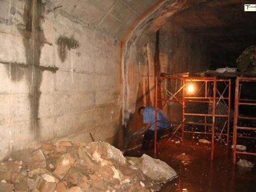 地下室堵漏防水工程