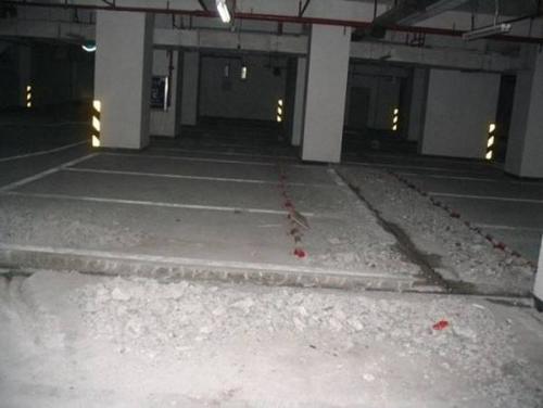 地下室防水工程堵漏