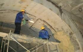 地下室防水堵漏报价