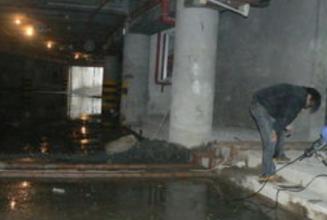 地下室防水堵漏方案