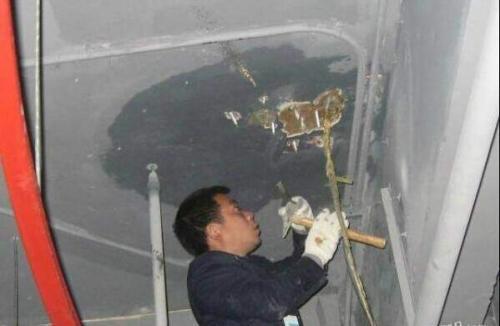 北京地下室防水堵漏