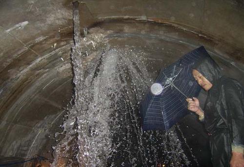 地下室防水堵漏施�? class=