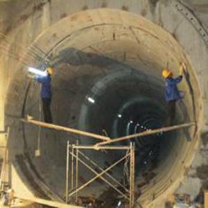 地下室隧道堵漏技术