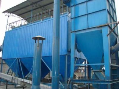 硅锰炉专用除尘器
